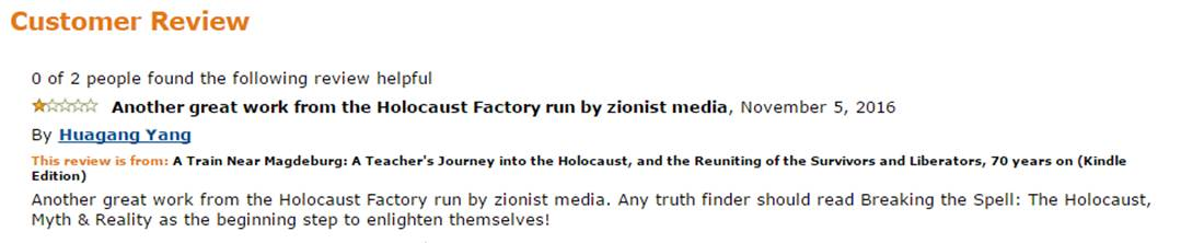 holocaust denial essay questions